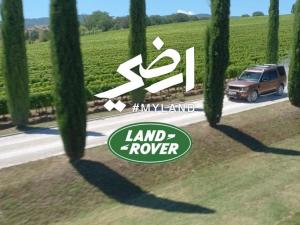 Land Rover MyLand